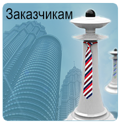 zakazchikam_new_b